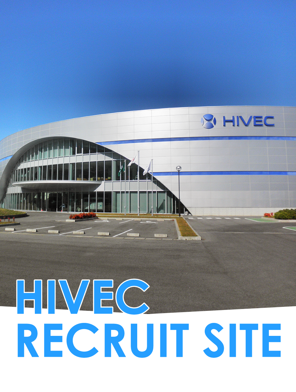 HIVEC RECRUIT SITE